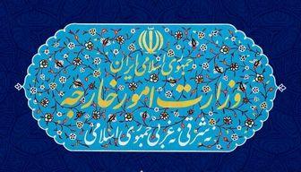 بیانیه وزارت امور خارجه در روز نکبت و سالگرد تاسیس رژیم جعلی صهیونیستی