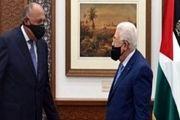 درخواست رئیس تشکیلات خودگردان فلسطین از مصر