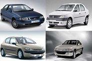 نرخهای جدید خودرو در سامانه ۱۲۴