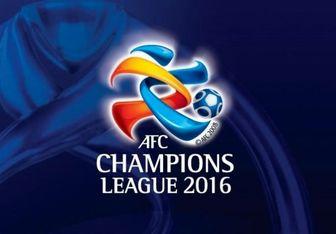 برنامه دیدارهای هفته نخست لیگ قهرمانان آسیا