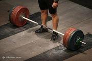تاثیر کرونا بر رشته وزنهبرداری ایران