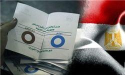 نگاه موافقان و مخالفان به همهپرسی مصر