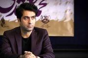 محمد معتمدی هم به نمایش پرحاشیه «هفت شهر عشق» پیوست
