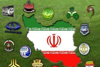 فوتبال باشگاهی ایران طلسم ۱۰ را پشتسر میگذارد؟