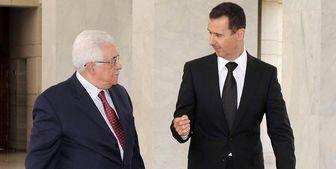 پیام تبریک محمود عباس به بشار اسد در پی پیروزی در انتخابات