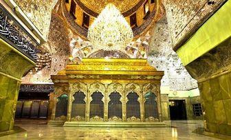 مکانی که دعا زیر آن قطعاً مستجاب است!