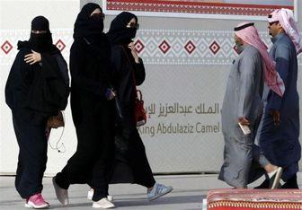 آمار جدید از افزایش خشونت علیه زنان در عربستان