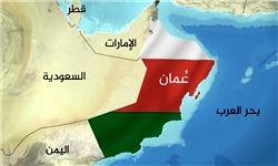 پاکستان و عمان متحد می شوند