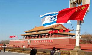 نفوذ جنجالی اسرائیل در قاره آسیا