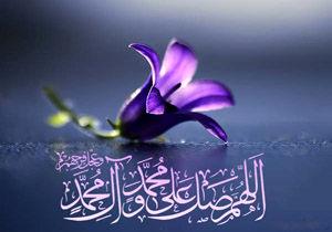 بشارت نبی اکرم (ص) درباره فرج امام زمان (عج)