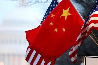 چین به اظهارات ترامپ درباره دستکاری دلار پاسخ داد