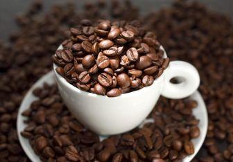 آیا کافئین کمکی به کاهش وزن میکند؟