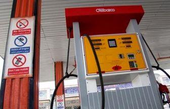 توصیه بنزینی دولت به مردم