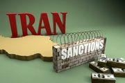 آمریکا تحریم های جدیدی علیه ایران اعمال کرد