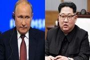 حاشیههای دیدنی نشست پوتین و رهبر کره شمالی+تصاویر