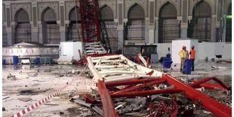 عربستان همه متهمان حادثه سقوط جرثقیل در مسجد الحرام را تبرئه کرد