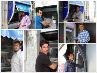 دسترسی به حسابهای بانکی ایران از طریق fatf نوعی از دزدی است
