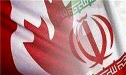 هما هودفر در ایران آزاد شد