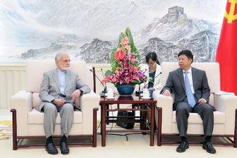 چین و ایران با همکاری یکدیگر بر چالش ها غلبه می کنند