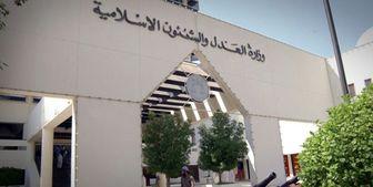 حکم حبس پنج بحرینی تائید شد