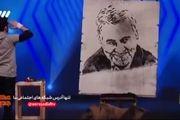 نقاشی حاج قاسم سلیمانی در «عصر جدید» +فیلم