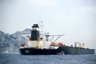 انتقاد رسانه چینی از تحریم آدریان دریا