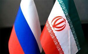 تجارت میان ایران و روسیه آسانتر میشود