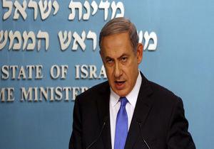 نتانیاهو رأی مثبت اوکراین به قطعنامه ضد شهرکسازی را تلافی کرد