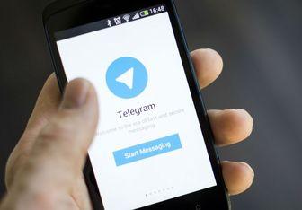 ضرری که فیلتر تلگرام به استارت آپ ها زد/ مقصر اعتراضات گرانی بود نه تلگرام