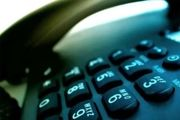 افزایش آمار کلاهبرداریهای تلفنی