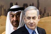 نتانیاهو برای اولین بار به صورت علنی به امارات میرود