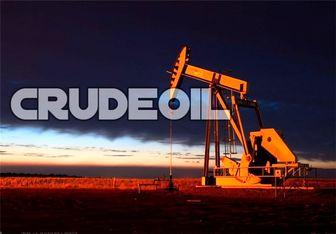 چین با عراق قرارداد نفتی امضا میکند