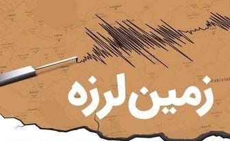 زمین لرزه ۵ ریشتری در مرز هرمزگان و کرمان