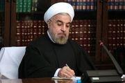 روحانی لایحه مهمترین قانون دهه اخیر را امضاء کرد