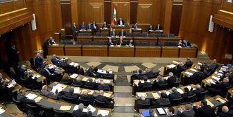 جلسه پارلمان برای تصویب قانون بودجه ۲۰۲۰