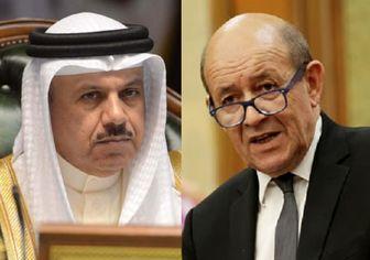 دیدار وزرای خارجه بحرین و فرانسه در پاریس
