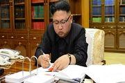 کیم جونگ اون به عنوان دبیرکل حزب حاکم انتخاب شد