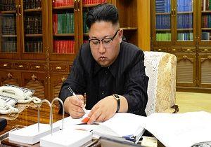 """خواهر کوچک """"کیم جونگ اون"""" پُست گرفت"""