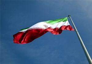 کلیپ ایران من/ صوت
