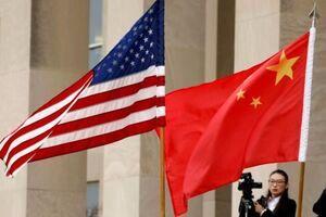 جواب دندان شکن سفیر چین به مقامهای دولت آمریکا