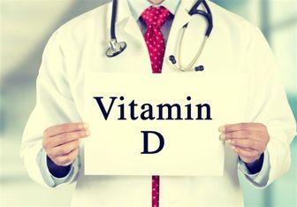 فواید عجیب ویتامین D
