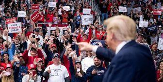 ترامپ نباید نامزد انتخابات شود
