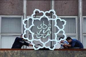 اعلام اسامی 5 نامزد شهرداری تهران/ نه بزرگ اصلاح طلبان به محسن هاشمی