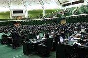 حضور و غیاب و میزان مشارکت نمایندگان در رأی گیریهای آذرماه+ جدول