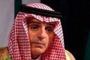 کنایه قطر به یاوهگوییهای الجبیر