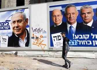 نتانیاهو ضیافت خونین نمیخواهد!
