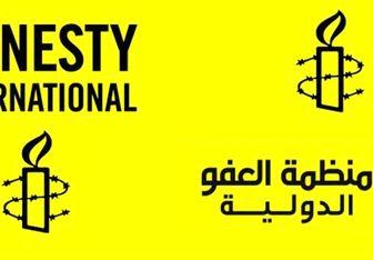 انتقاد سازمان عفو بینالملل از مصر