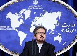 واکنش ایران به گزارش آزادیهای مذهبی وزارت خارجه آمریکا