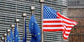 بیانیه اتحادیه اروپا درباره تصمیم دولت ترامپ علیه انصارالله یمن