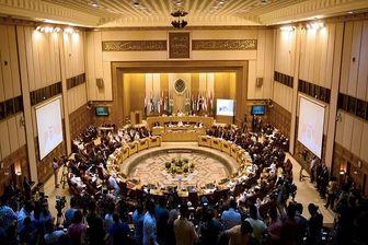 میخ دیگری بر تابوت اتحادیه عرب